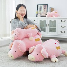 40-80cm Wholesale 2017 New Style Ping pig plush toys Stuffed Soft comfy Plush pig Cloth Doll Sleep pillow Cushion kids toys(China)
