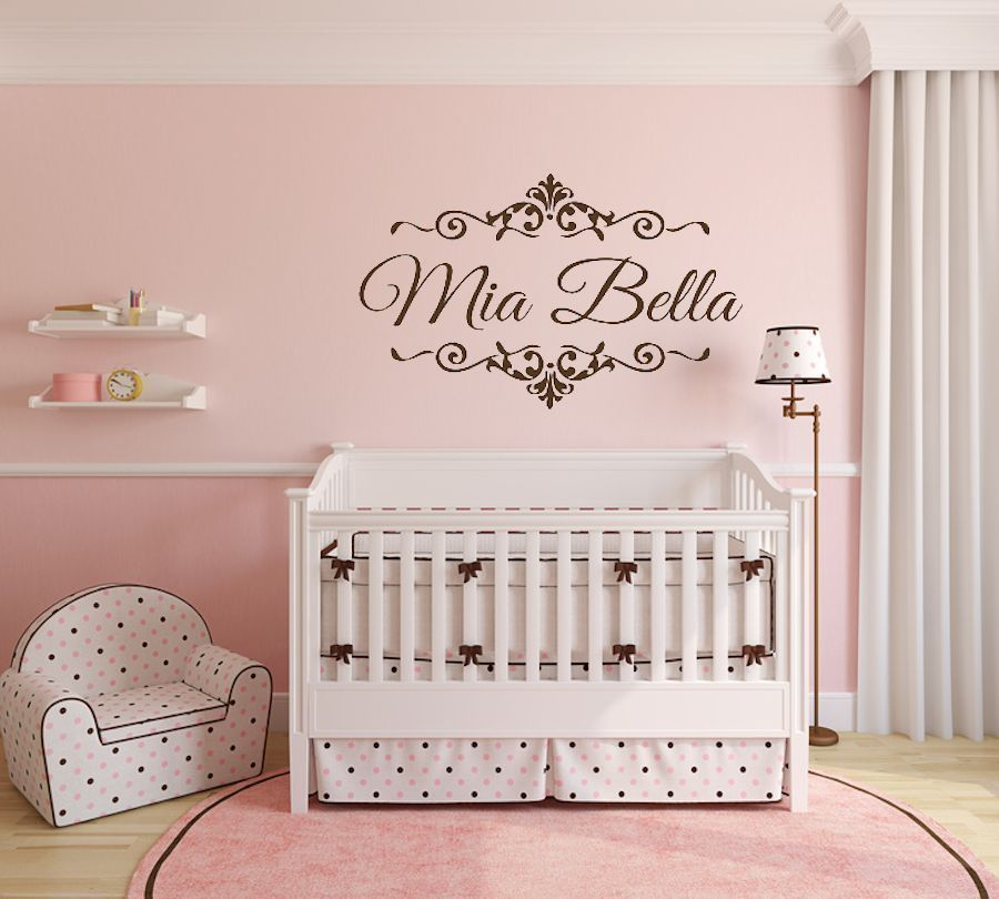 Personalized Name Nursery Wall Stickers
