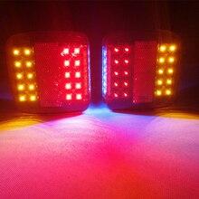 1 쌍 aohewei 12 v 26 led 트레일러 라이트 고휘도 라이센스 플레이트 트레일러 라이트 트럭 램프 테일 라이트 번호판 라이트