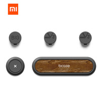 Original xiaomi mijia BCASE Magnetic Cable Desktop Organizer Management Holder Tup Cable Cord Clips for Xiaomi smart home Smart Remote Control     -