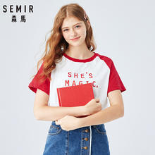 SEMIR Summer short sleeve T-shirt female 2019 new half sleeve loose white cotton Korean version chic T shirt(China)