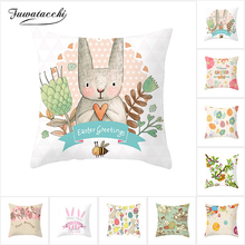 Fuwatacchi Easter Day Cushion Covers Cute Rabbit Egg Pillow for Home Sofa Chair Decora Celebration Festival Pillowcases