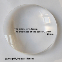 8X 127mm Big Magnifying Glass Lens White Glass Desktop Magnifier Replace Lens цена