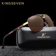 KINGSEVEN-Gafas de sol polarizadas clásicas para hombre, montura de aluminio marrón, UV400