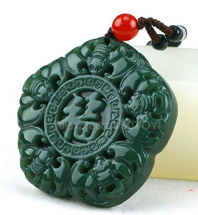 Natural Green HeTian Jade Carved Chinese Five Bat Fu Blessing Amulet Lucky Pendant + Free Necklace + Certificate Fine Jewelry