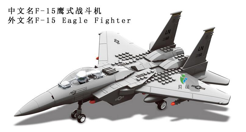 Model building kits compatible with lego Military eagle fighter  3D blocks Educational toys hobbies for children lepin 02012 city deepwater exploration vessel 60095 building blocks policeman toys children compatible with lego gift kid sets