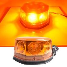 DC12V-24V светодио дный Предупреждение полицейский свет стробоскоп свет высокой мощности противотуманные фары круговой Открытый Дорожный мигающий инженерный свет крыши