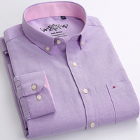 2017 Spring New Solid Mens Cotton Oxford Shirts Casual Slim Fit Men Long Sleeve Dress Shirts