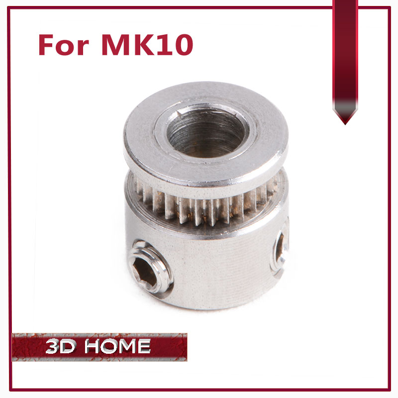 DemüTigen 3d Drucker Teile Mk10 Extruder 28 Zähne Fütterung Rad Edelstahl-casting Maschine Planetengetriebe Ausgezeichnet Im Kisseneffekt