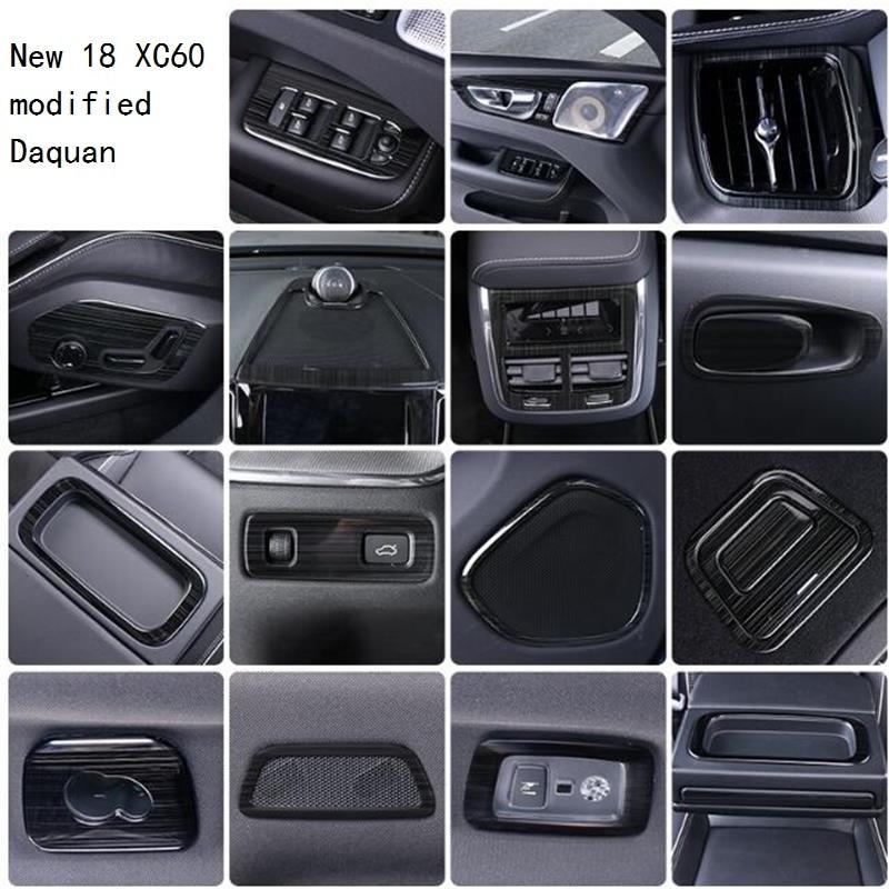 2019 Volvo Xc60: 2018 2019 Model For Volvo Xc60 Interior Modification Xc60