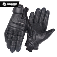 Scoyco MC46 Retro Perforated Leather Motorcycle Gloves Moto Motorbike Protective Gear Motocross Glove Winter Man Female