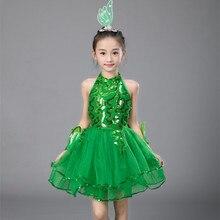Зеленое балетное платье для девочек; детские костюмы для джазовых танцев для девочек; танцевальный костюм для девочек; танцевальная одежда для сцены