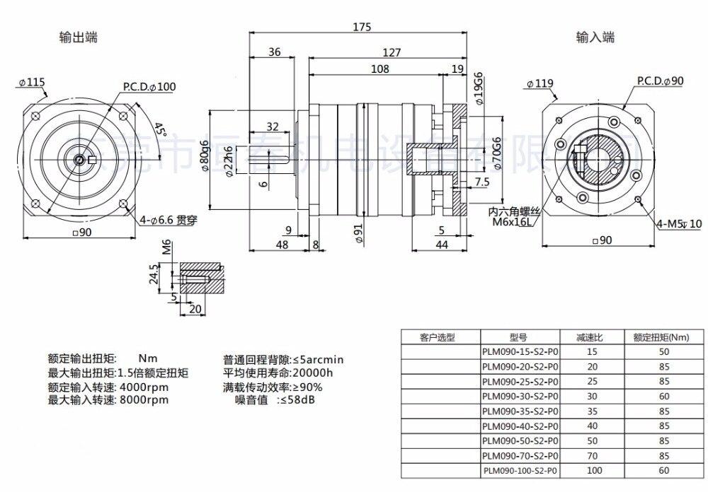 PLM090-L2-19