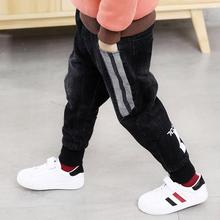 2019 Spring Autumn Boy Handsome Fashion Sports Jeans