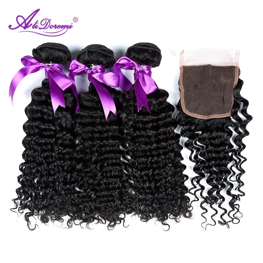 Alidoremi Brazilian Deep Wave Hair Bundles with Closure Free part 100 Human Hair Non Remy Free