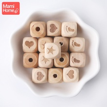 12mm 10pc Wooden Beads For Baby Heart DIY Pacifier Chain Blank Rodent Teething ChildrenS Goods Nursing Bracelets
