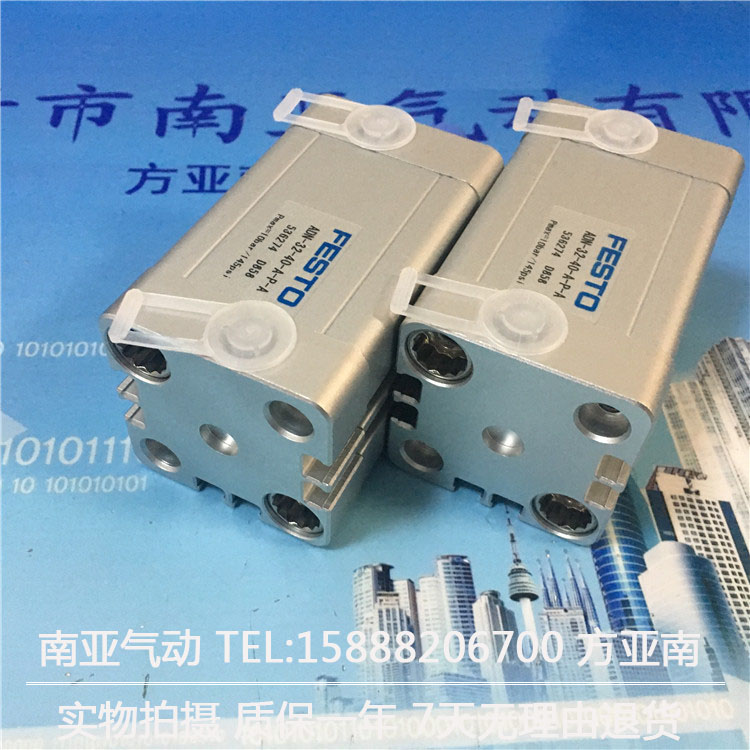 ADN-32-35-A-P-A ADN-32-40-A-P-A ADN-32-45-A-P-A ADN-32-50-A-P-A Compact cylinders a 784860