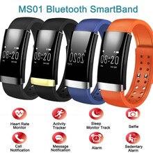 Сердечного ритма Мониторы MS01 Bluetooth SmartBand Смарт Браслет Фитнес трекер 0.66 «oled браслет Водонепроницаемый IP65 для iOS и Android