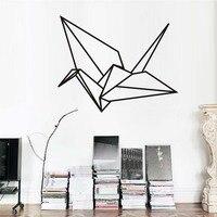 Geometric Paper Crane Wall Sticker For Kids Room Modern Geometric Wall Decals DIY Easy Wall Art