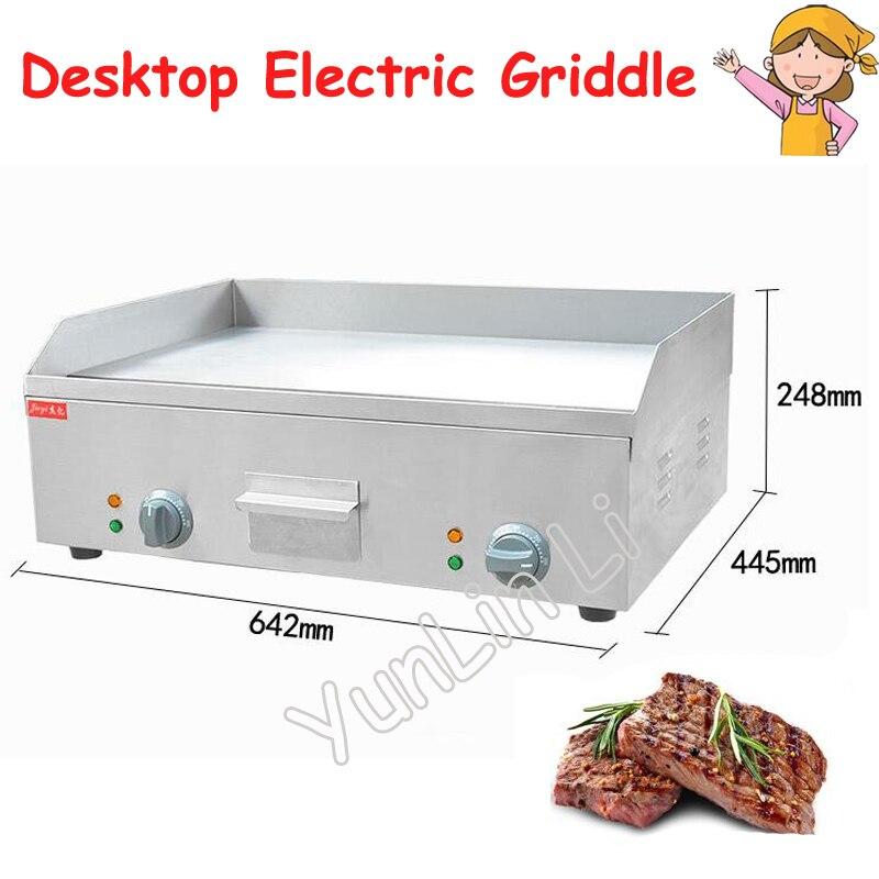 Gril plat électrique de Contact de gril plat d'acier inoxydable pour le pique-nique frit Machine de pain grillé FY-600