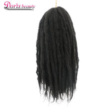 18 inch Synthetic Crochet Braids Hair Marley Braid Ombre Braiding Hair Extensions Soft Afro Kinky Natural For Braids(China)