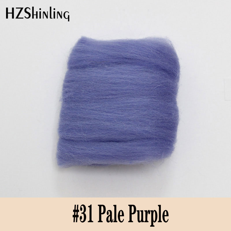 5 G Super Fast Felting Short Fiber Wool Perfect In Needle Felt Wet Felt Pale Purple Wool Material For Handcarft