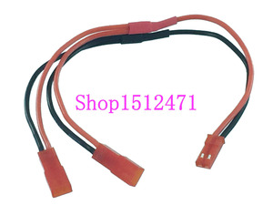 JST 1 Male to 2 Female Parallel charger lead cable for RC Battery