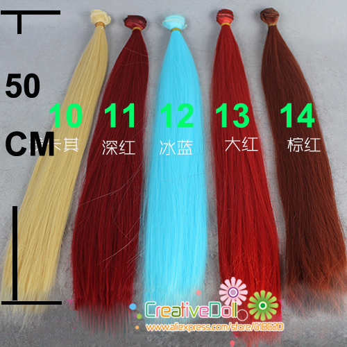 free shipping 50cmx100cm straight long wigs / heat resistant doll wigs brown yellow blue ...