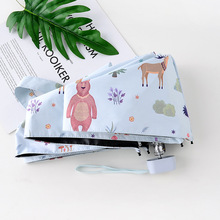 Mini Zoo Women Umbrella Clear Pocket Anti-UV Windproof Folding Umbrellas Compact Rain Children