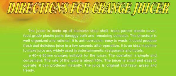 Automatic orange juicer (7)