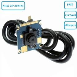 ELP 5MP 2592*1944 Micro Mini przechwytywania dokumentów CMOS OV5640 UVC kamera inspekcyjna USB pokładzie PCB moduł kamery z 60 stopni obiektyw|Kamery nadzoru|Bezpieczeństwo i ochrona -