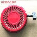 GX390 Ручной Стартер Ассамблея 188F Ручной Стартер в Сборе Для Китай бензиновый двигатель Генератора и водяного насоса двигателя МЕТАЛЛИЧЕСКИЙ СТЕРЖЕНЬ
