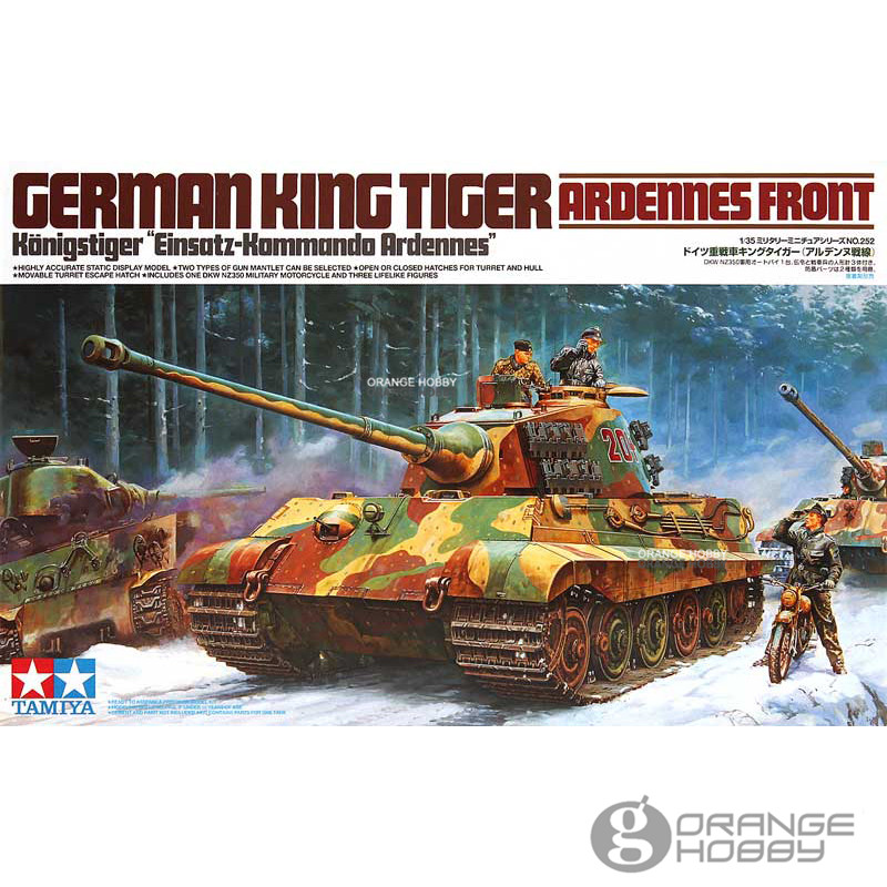 OHS Tamiya 35252 1/35 German King Tiger Ardennes Front Military Assembly AFV Model Building Kits oh tobyfancy tamiya 1 35 ww2 german steyr type 1500a 01 military miniature ready to assembly model kit