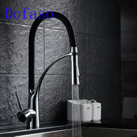 Dofaso Black Kitchen Faucet Pull Out Fashion Home Decorate Red Faucet Pull Down 360 Rotate Taps