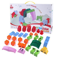 36pcs/set Magnetic Designer Plastic Magnetic Tiles Building Blocks Construction Model Toys Children's Educational Toys Gift