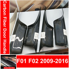 Car Interior Door Handle Black Cream Carbon Fiber Kit For BMW F01 F02 7-series Front Rear Left Right Inner Panel Pull Trim Cover vodool 4pcs set auto car interior inner door handle pull carrier covers 4 door front rear pull handle covers for bmw f01 f02
