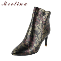 Meotina Women Boots Winter Snake Print Ankle Boots High Heel Boots Pointed Toe Ladies Sexy Shoes