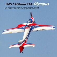 FMS 1400 мм 1,4 м F3A Olympus Aerobatic 3D RC самолет PNP 6S EPO Gaint большой масштаб радиоуправляемая модель самолета Avion