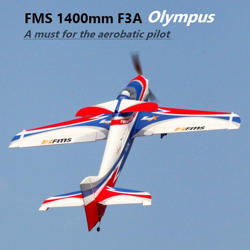FMS 1400 мм 1,4 м F3A Olympus аэробный 3D RC самолет PNP 6S EPO aint Большие весы радиоуправления модель самолета Avion