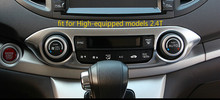 For Honda CRV 2012 2013 2014 2015 High-equipped models 2.4L air-condition switch cover trim 1pcs
