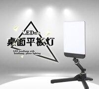 Handle holder LED Video Shooting 88PCS LED 22W 5600K White Color Desktop LED Continuous Lighting for Photo Studio Light Weight