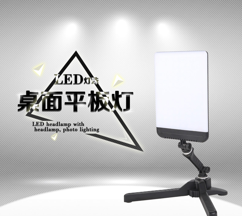 Handle holder LED Video Shooting 88PCS LED 22W 5600K White Color Desktop LED Continuous Lighting for Photo Studio Light Weight linkstar 18w 5600k round ultrathin soft daylight led photo video film shooting continuous portable pocket light dimmable rl 18v