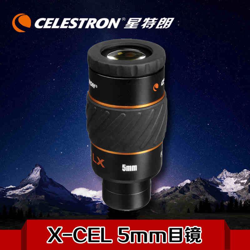 CELESTRON X-CEL LX 5 MM EYEPIECE wide-angle high-definition large-caliber telescope eyepiece accessories pl3 6mm eyepiece telescope accessories