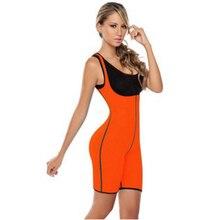 Sport Fitness Hot Body Neoprene Slimming Vest Women Slimming Corset Waist Trainer for Women Belt Slimming