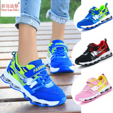 Buy Kids Shoes Children Boys Sneakers Fashion Girls Spring Shoes Brand New Casual Shoe Breathable kids shoes for girl baby sneakers directly from merchant!