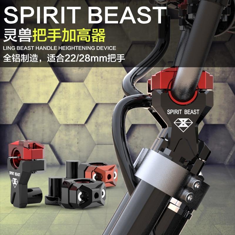 SPIRIT BEAST Accesorios de modificación de la manija de la - Accesorios y repuestos para motocicletas - foto 3