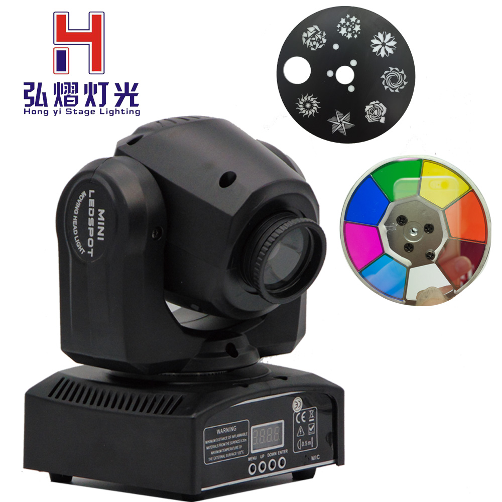 LED moving head spot lights 10w moving gobo light 8/11channels DMX512 moving head spot light 10w moving head spot DJ equipment spot light 5819127