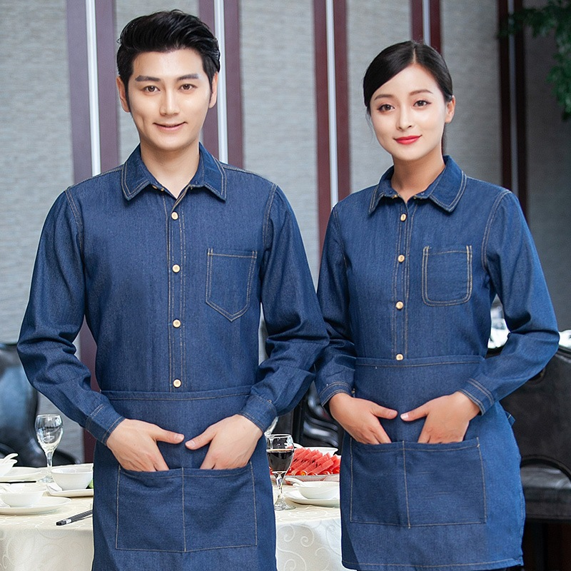 Hotel Workwear Overalls Shirt Long Sleeve Chinese Restaurant Waitress Uniform Hot Pot Shop Tea House Staff Waiter Jacket H2351