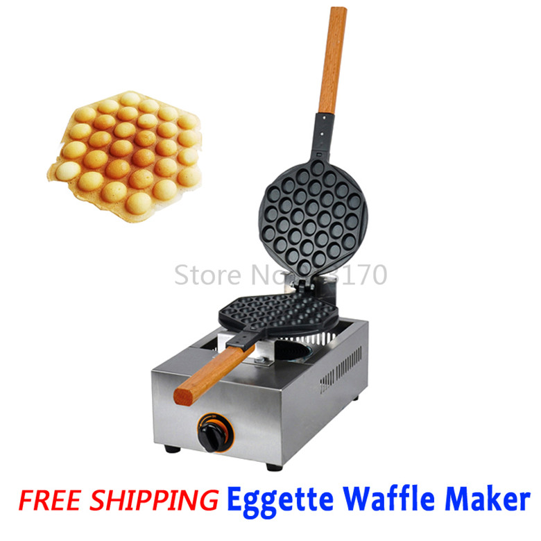 Stainless Steel Gas Egg Cake Oven QQ Egg Waffle Maker Gas Type Eggette Waffle Machine FREE SHIPPING 12psc lot egg waffle maker household type cake machine kitchen cooking donut maker free shipping by dhl