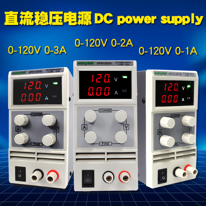 Wanptek KPS 120V series of single phrase adjustable 1A 2A 3A DC Digital display repulated power supply small size light weight цены